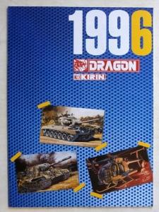 DRAGON  DRAGON 1996