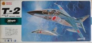 HASEGAWA 1/72 JS-145 MITSUBISHI T-2