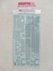 TAMIYA 1/35 12648 ZIMMERIT COATING SHEET FOR KING TIGER PRODUCTION TURRET
