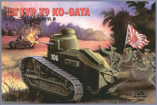 RPM 1/35 35063 Type 79 Ko-gata