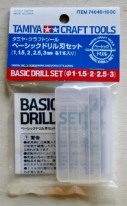 TAMIYA  74049 BASIC DRILL SET