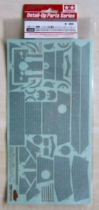 TAMIYA 1/35 12646 ZIMMERIT COATING SHEET FOR PANTHER Ausf.G EARLY