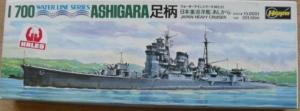HASEGAWA 1/700 C021 ASHIGARA