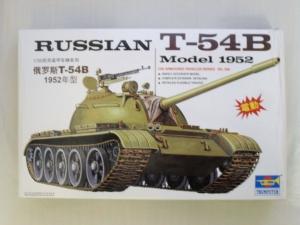 TRUMPETER 1/35 00338 RUSSIAN T-54B 1952