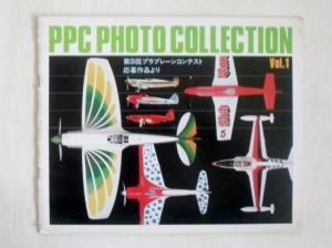 HASEGAWA  PPC Photo Collection
