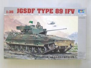 TRUMPETER 1/35 00325 JGSDF TYPE 89 IFV