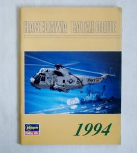 HASEGAWA  HASEGAWA 1994