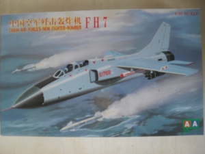 1/48 ZF0010 CHINESE F-6