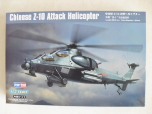HOBBYBOSS 1/72 87253 CHINESE Z-10 ATTACK HELICOPTER