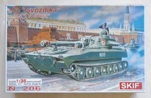SKIF 1/35 206 GVODZIKA 122mm HOWITZER