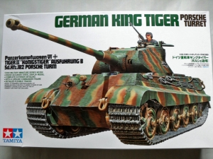 TAMIYA 1/35 35169 KING TIGER PORSCHE TURRET