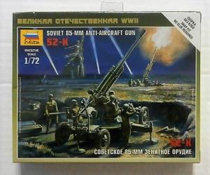 ZVEZDA 1/72 6148 SOVIET 85mm ANTI-AIRCRAFT GUN 52-K