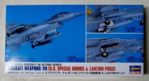 HASEGAWA 1/72 X72-12 AIRCRAFT WEAPONS VII- US SPECIAL BOMBS   LANTRIN PODS