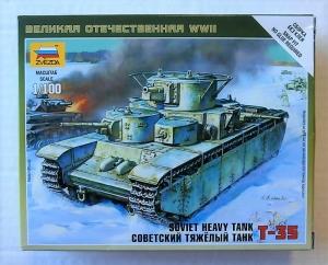ZVEZDA 1/100 6203 SOVIET HEAVY TANK T-35