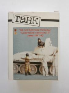 TANK 1/35 35049 SOVIET TANK CREW II WINTER 1941-42