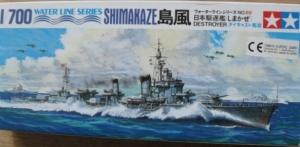 TAMIYA 1/700 77069 SHIMAKAZE