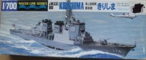 HASEGAWA 1/700 43010 JMSDF DDG KIRISHIMA