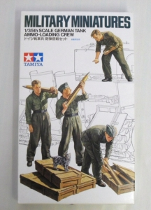TAMIYA 1/35 35188 GERMAN TANK GUN LOADERS