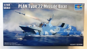 TRUMPETER 1/144 00108 PLAN TYPE 22 MISSILE BOAT