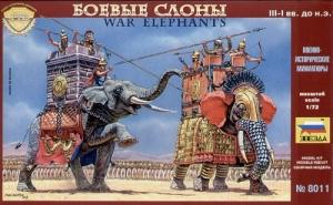 ZVEZDA 1/72 8011 WAR ELEPHANTS