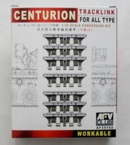 AFV CLUB 1/35 35102 CENTURION WORKABLE TRACK