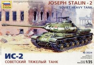 ZVEZDA 1/35 3524 JOSEPH STALIN-2