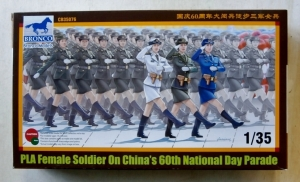 BRONCO 1/35 35076 PLA FEMALE SOLDIER ON CHINAS 60th NATIONAL DAY PARADE