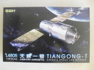 GREATWALL HOBBY 1/48 L4805 TIANGONG-1 CHINESE SPACE LAB MODULE
