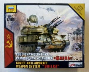 ZVEZDA 1/100 7419 SOVIET ANTI-AIRCRAFT WEAPON SYSTEM SHILKA