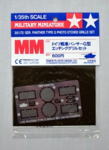 TAMIYA 1/35 35172 PANTHER G PHOTO ETCH GRILL