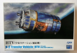AOSHIMA 1/72 049648 SPACE CRAFT SERIES No.2 HTV H-II TRANSFER VEHICLE