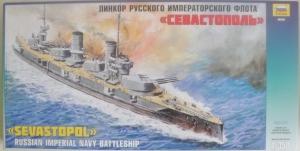 ZVEZDA 1/350 9040 RUSSIAN IMPERIAL NAVY BATTLESHIP SEVASTOPOL
