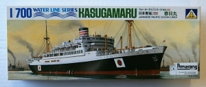 AOSHIMA 1/700 E098 KASUGAMARU