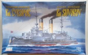 EASTERN EXPRESS 1/350 41003 SUVOROV RUSSIAN BATTLESHIP