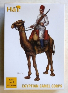 HAT INDUSTRIES 1/72 8193 EGYPTIAN CAMEL CORPS