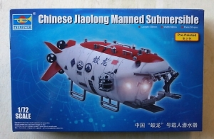 TRUMPETER 1/72 07303 CHINESE JIAOLONG MANNED SUBMERSIBLE