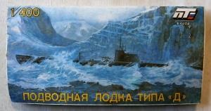 RUSSIAN MAKE 1/400 K4004 RUSSIAN SUBMARINE