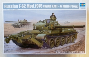 TRUMPETER 1/35 01550 RUSSIAN T-62 Mod.1975  WITH KMT-6 MINE PLOW