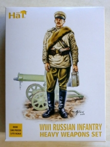 HAT INDUSTRIES 1/72 8080 WWI RUSSIAN INFANTRY HEAVY WEAPONS SET
