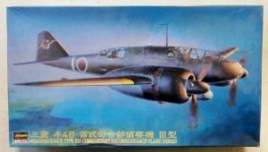HASEGAWA 1/72 CP6 MITSUBISHI Ki-46-III TYPE 100 COMMANDANT RECONNAISANCE PLANE  DINAH