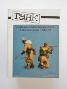 TANK 1/35 35035 GERMAN INFANTRY SS V KHARKOW WINTER 1943  2