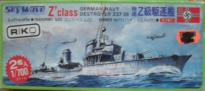 SKYWAVE 1/700 14 GERMAN Z CLASS DESTROYERS
