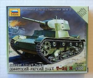 ZVEZDA 1/100 6113 T-26M SOVIET LIGHT TANK