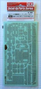 TAMIYA 1/48 12661 PANZER IV Ausf.H ZIMMERIT COATING SHEET