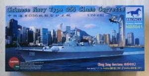 BRONCO 1/350 5041 CHINESE NAVY TYPE 056 CLASS CORVETTE