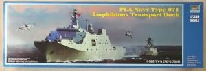 TRUMPETER 1/350 04551 PLA NAVY TYPE 071 AMPHIBIOUS TRANSPORT DOCK  UK SALE ONLY