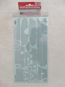 TAMIYA 1/35 12649 ZIMMERIT COATING SHEET FOR KING TIGER PORSCHE TURRET