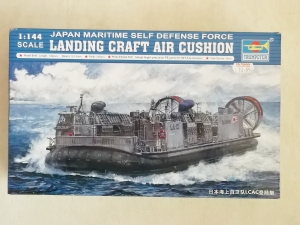TRUMPETER 1/144 00106 JMSDF LANDING CRAFT AIR CUSHION