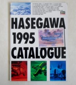 HASEGAWA  HASEGAWA 1995