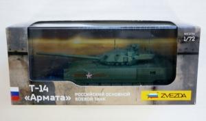 ZVEZDA 1/72 2507 T-14 ARMATA